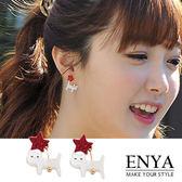 925銀 天然貝殼貓咪鑲鑽星星耳環 Enya恩雅(正韓飾品)【EASS8】