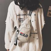 胸包小胸包女2019新款潮帆布INS時尚運動腰包跑步百搭斜背網紅小黑包 唯伊時尚
