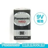 【挑戰最低價】 Panasonic 方形9V電池 一次性電池 贈品禮品 電料日用品 電池 9v 9號電池 CAMS9V