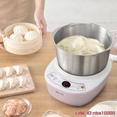 攪拌機小熊和面機家用多功能不銹鋼揉面活面小型全自動面粉攪拌機廚師機 JDCY潮流站