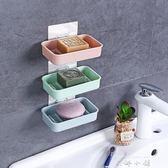肥皂盒吸盤壁掛瀝水免打孔雙層浴室衛生間便攜雙格香皂置物架創意  米娜小鋪