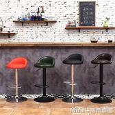 NMS 吧台椅家用高腳椅升降吧台凳鐵藝酒吧椅旋轉現代簡約收銀前台椅子 生活樂事館