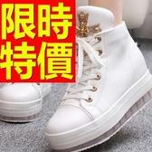 帆布鞋-魅力俏麗韓版平底女休閒鞋2色53u88【巴黎精品】