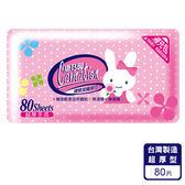 康乃馨 寶寶潔膚濕巾補充包(80片)