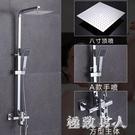 花灑套裝 淋浴家用淋雨恒溫水龍頭掛墻式歐式淋浴器增壓噴頭TA6965【極致男人】