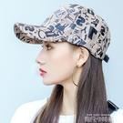 帽子女夏季韓版潮鴨舌帽ins遮陽帽卡其色涂鴉情侶防曬棒球帽 依凡卡時尚