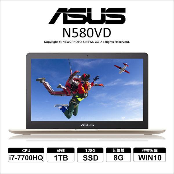 ASUS 華碩 N580VD-0131A7700HQ i7-7700HQ/128GSSD+1TB 公司貨★可刷★薪創數位