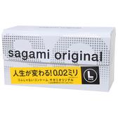 元氣健康館  Sagami 相模元祖-002超激薄衛生套/保險套 L-加大 12片