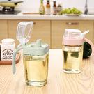 廚房用品 方形玻璃醬油醋調味壺(大) 5...