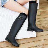 長筒雨靴 韓版雨鞋女高筒時尚防雨水鞋膠鞋馬丁雨靴戶外長筒水靴平底雨鞋 艾維朵