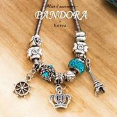 正韓 皇家英倫風 潘朵拉風格手環