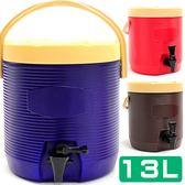 13公升保溫豆漿桶不鏽鋼13L茶水桶冰桶冷熱雙層保溫奶茶桶水桶夜市擺攤戶外露營野餐推薦哪裡買