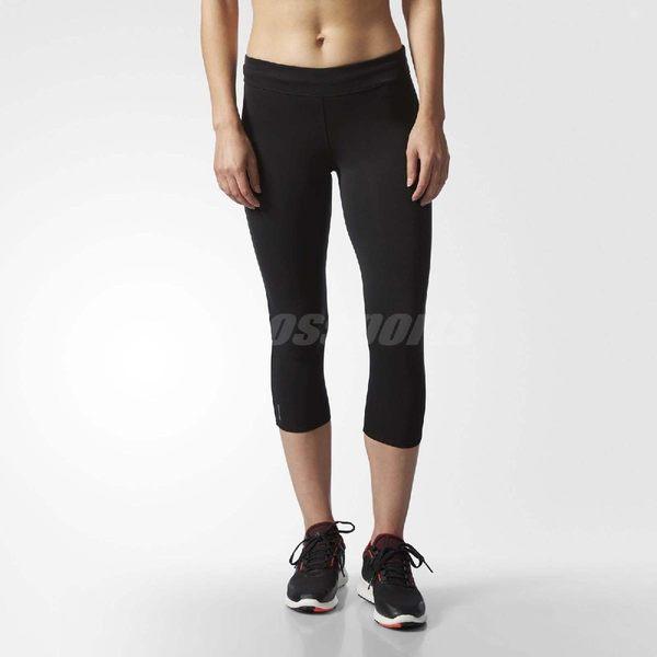 adidas 緊身褲 RS 3/4 TIGHT 女款 跑步 運動 束褲 慢跑 路跑 內搭 Leggings 七分褲 素面 黑 【PUMP306】 B47765