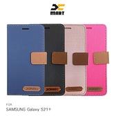 摩比小兔~XMART SAMSUNG Galaxy S21+ 斜紋休閒皮套 #手機殼 #保護殼 #保護套 #可站立 #磁扣