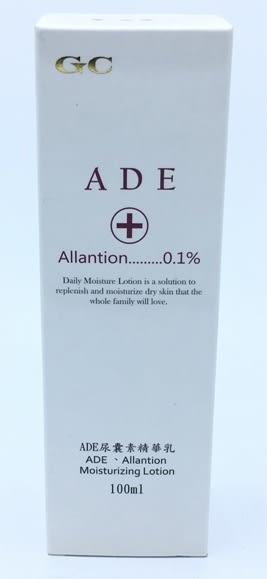 ●麗總藥妝● ADE精華乳100ml