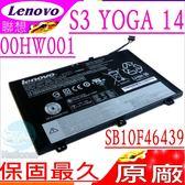 LENOVO Yoga 14 電池(原廠)-聯想 ThinkPad S3 ,00HW001,SB10F46439,4ICP7/51/79