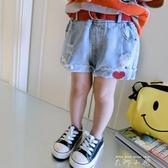 女童牛仔短褲夏2019新款潮韓版薄款百搭外穿中小童寶寶破洞牛仔褲   米娜小鋪