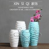 花瓶 花器藍色地中海陶瓷花瓶餐桌客廳電視櫃花器美式家居裝飾品擺設1件免運xw