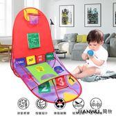 玩具 波波彩色球折疊海洋池室內孩子玩具投籃球
