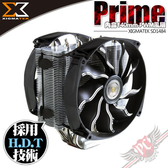 [ PC PARTY ] XIGMATEK PRIME SD1484 空冷式 塔型 CPU散熱器