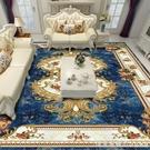 歐式客廳地毯沙發茶幾墊子臥室滿鋪可愛床邊...