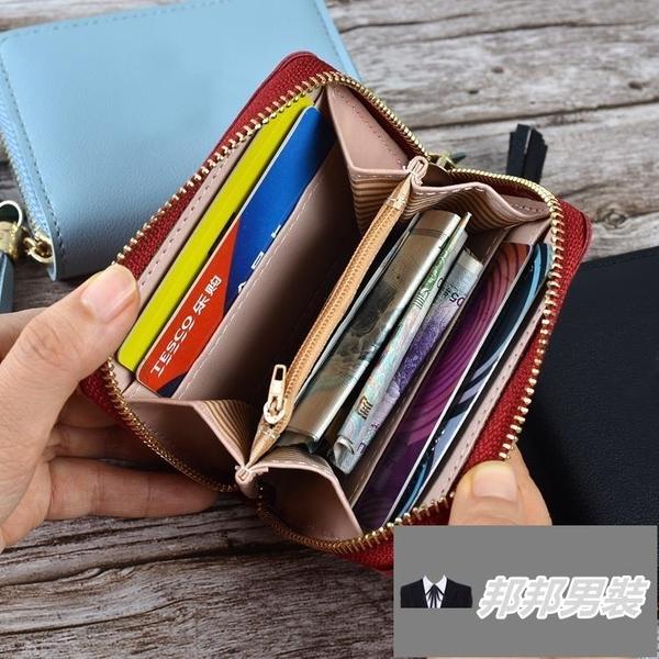 新款女士手拿卡包百搭小錢包卡通流蘇零錢夾【邦邦男裝】