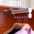 掛衣器 衣櫥頂裝掛衣桿衣櫃伸縮掛衣架 晾掛桿配件衣帽間掛衣器 全館極速出貨