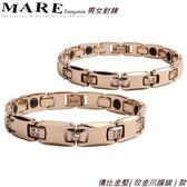 【MARE-鎢鋼】男女對鍊 系列:情比金堅( 玫金爪鑲鑽 ) 款