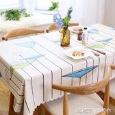 桌布防水防油防燙免洗餐桌布 棉麻布藝風格小清新歐式茶幾布     琉璃美衣