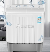 (快速)洗衣機半自動洗衣機家用8.2/9.2/10公斤雙桶雙缸筒小型大容量波輪天鵝絨YYJ