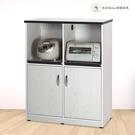 【米朵Miduo】2.8尺塑鋼電器櫃 塑鋼櫥櫃 防水塑鋼家具(附插座)