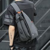 韓版潮流男包戶外斜挎包 休閒單肩包男士胸包 運動小背包斜跨包