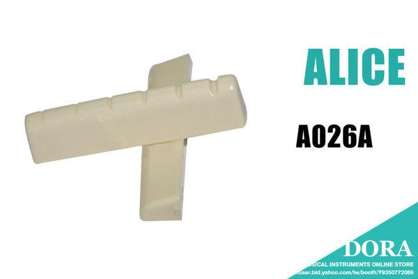 【小叮噹的店】全新 ALICE A026A 木吉他 下琴枕 下弦枕 民謠吉他