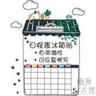 卡通可愛冰箱貼留言貼紙便利貼磁鐵吸磁貼【...