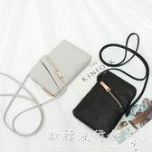 軟皮手機包女韓版迷你小包包斜背包零錢包掛脖手機袋   歐韓流行館