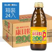 【葡萄王】200P康貝特180ml玻璃瓶,24瓶/箱,平均單價15.79元