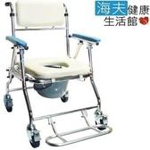 【海夫健康生活館】杏華 附輪 收合式 鋁合金 便盆椅