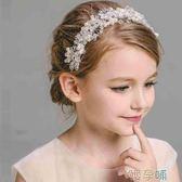 兒童皇冠兒童頭飾韓式女童手工發飾 公主皇冠兒童  【四月特賣】