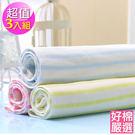 【好棉嚴選】台灣製 卡洛兔運動條紋款 吸濕排汗 純棉毛巾 (3入組) GH_SP01