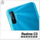 Realme C3 防爆 鏡頭貼 保護貼 保護膜 後鏡頭 相機 鏡頭 防刮 鏡頭保護 纖維鏡頭 攝影貼