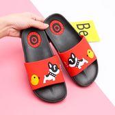 男女童拖鞋居家鞋兒童拖鞋大中小童【不二雜貨】