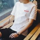 2021新款夏季男士冰絲短袖t恤白色寬鬆半袖體恤潮流休閒夏裝衣服【快速出貨】
