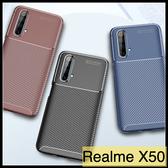 【萌萌噠】OPPO Realme X3 X50 時尚經典商務新款 碳纖維紋 創意甲殼蟲 全包矽膠軟殼 手機殼