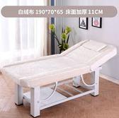 美容床折疊按摩床推拿床家用床床紋繡床美容院專用LX 【新品特惠】