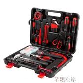 工具箱賽拓(SANTO)家用維修工具箱手動工具套裝螺絲批扳手鉗子木工LX交換禮物