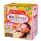 日本花王 蒸氣感舒緩眼罩 (柚香) 12枚入【七三七香水精品坊】