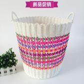 塑料編織筐衛生間臟衣籃收納籃玩具筐洗衣籃臟衣服籃子簍子igo  韓風物語