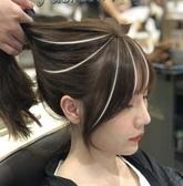 售完即止-假瀏海 網紅法式中分兩側八字瀏海假髮片真髮3D假髮修臉自然庫存清出(11-22T)