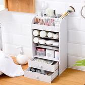 特大號化妝品收納整理箱盒桌面抽屜式家用公主護膚品收納整理箱架梳妝台置物架jj