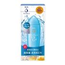 SENKA 專科 完美防曬水凝膠 80g【新高橋藥妝】2021升級版